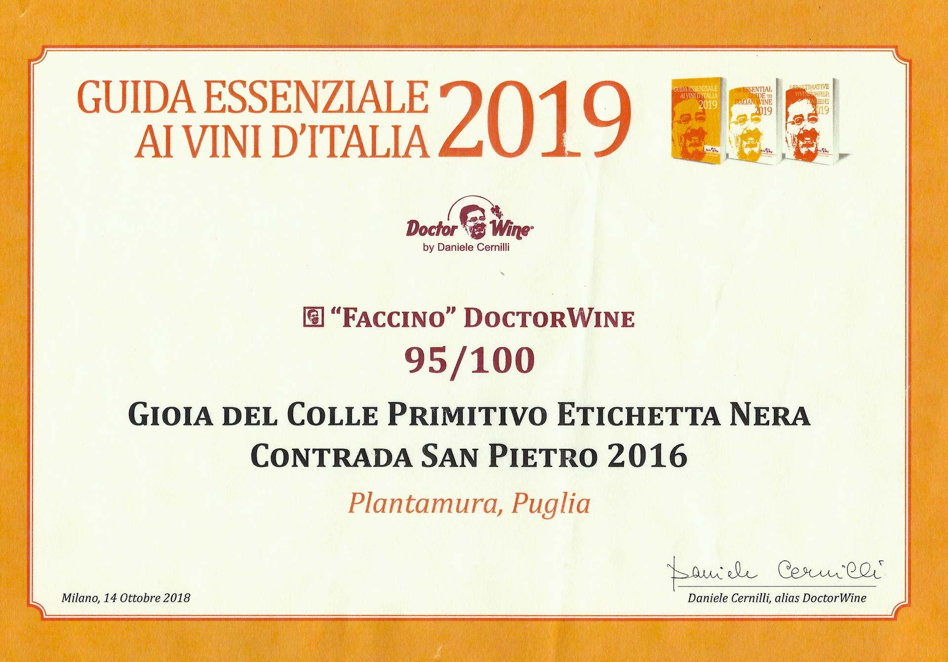 essenziale_vini_plantamura